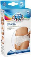 CANPOL BABIES Jednorazové nohavičky XL 5ks